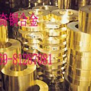 易奇铅黄铜C3604日本黄铜图片