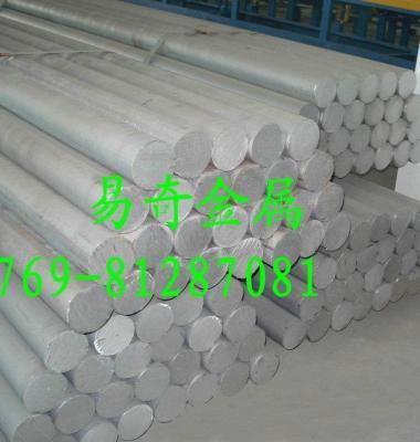 5052铝板图片/5052铝板样板图 (3)