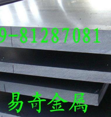 5052铝板图片/5052铝板样板图 (4)