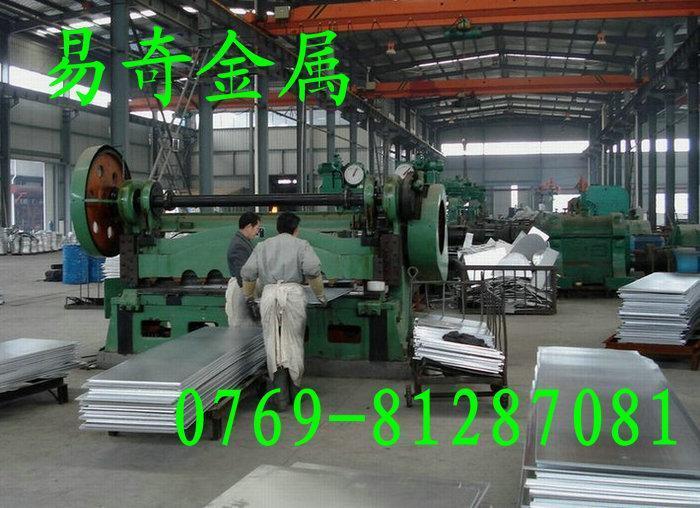 耐腐蚀5052铝板用途销售