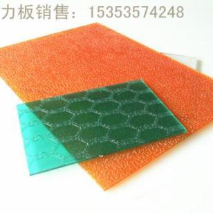耐力板宽度图片