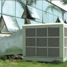 供应冷风机
