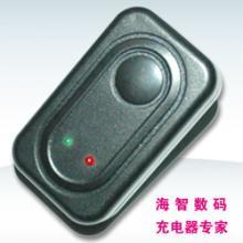 供应厂家生产折叠脚MP3/MP4充电器批发