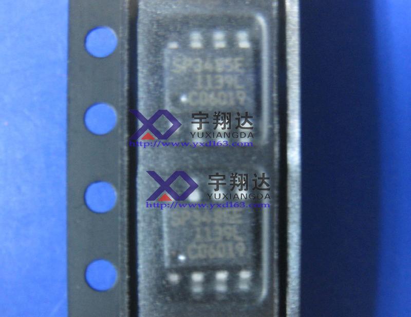 收发器图片 收发器样板图 SP3483EN收发器 宇翔达科技有...