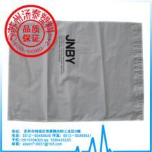 供应复合包装制品快递袋复合包装制品