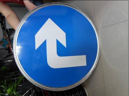 河南哪家的交通标志牌做的好?铭堂公司专业制作交通标志牌