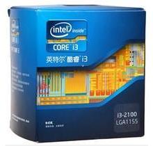 供应电脑配件数码产品