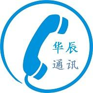 陕西华辰网络科技公司