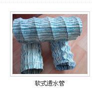 供应武汉软式透水管厂家15563427888