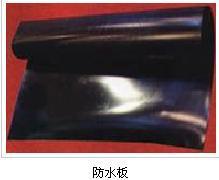 供应绵阳防水板土工布软式透水管