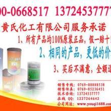 波纹添加助剂400-0668-517锤纹添加助剂