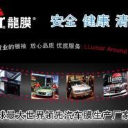 宝马523美国龙膜龙膜郑州龙膜授权图片