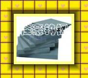 东莞厂家供应钨钢YG30实心棒/YG30钨钢薄板/钻石牌钨钢/钨钢条