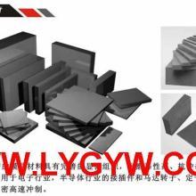 供应YG15钨钢实心棒/YG20/钨钢长条/方块/精磨棒