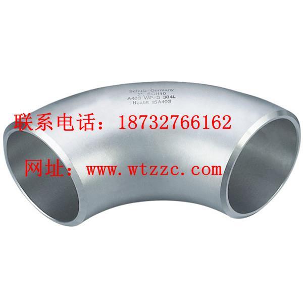 河北沧州孟村弯头法兰管件制造厂