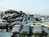福建报废车辆回收,厦门漳州泉州旧车报废/车辆报废/汽车拆解回收批发