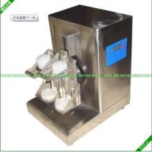 奶茶机珍珠奶茶机台湾奶茶机全自动奶茶机摇摆奶茶机