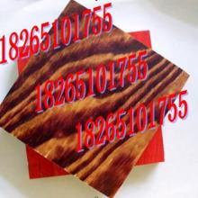 供应山东胶合板厂家  山东胶合板批发价格多少钱 山东胶合板批发供应商批发