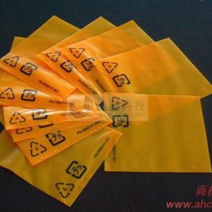 广州新塘印刷平口袋厂家直销图片