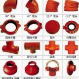 供应大口径沟槽管件_大口径沟槽管件厂家直销_大口径沟槽管件价格
