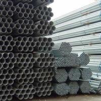 供应云南省最大的钢管厂家,云南昆明镀锌管报价 图片|效果图