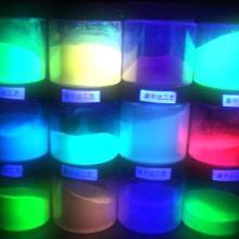 供应PVC挤出专用高亮夜光粉荧光粉图片