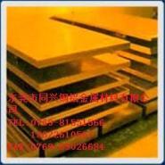 H59黄铜板雕刻板H65镜面黄铜板图片
