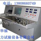 CBZ变压器综合试验台