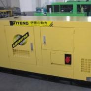 柴油静音10kw发电机图片