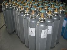 供应氮气瓶厂家
