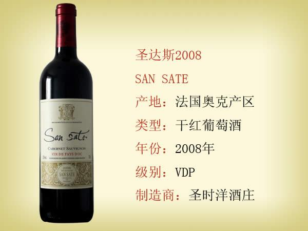 河南平顶山郑州南阳信阳驻马店法国原瓶原装进口红酒