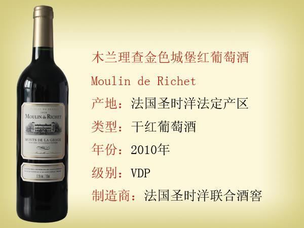 河南郑州南阳平顶山信阳驻马店法国原瓶原装进口红酒