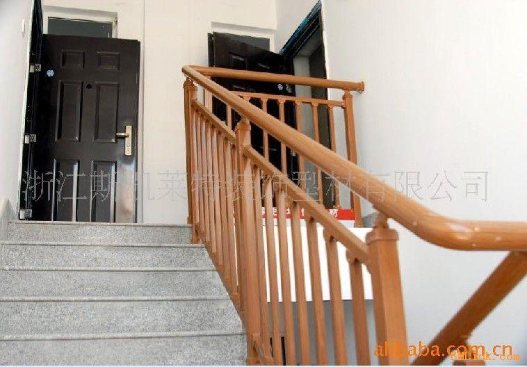 供应水转印仿木装饰建材氟碳木纹楼梯扶手