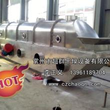 供应振动流化床干燥机知名品牌