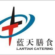 餐饮管理-苏州蓝天膳食服务有限公图片