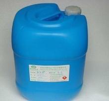供应工业电子稀释剂 工业用电子绝缘油稀释剂图片