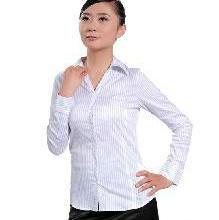 供应专业订做时尚女套装