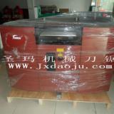 供应420大铲机生产厂家广州直销
