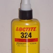 供应福州乐泰324胶水代理商,现货正品批发批发
