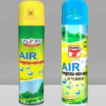 广州空气清新剂,广州空气清新剂批发,广州空气清新剂价格