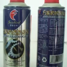 供应佛山防锈润滑剂是防锈润滑剂