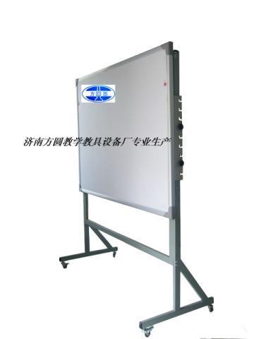 供应优质电子白板  还是选济南方圆