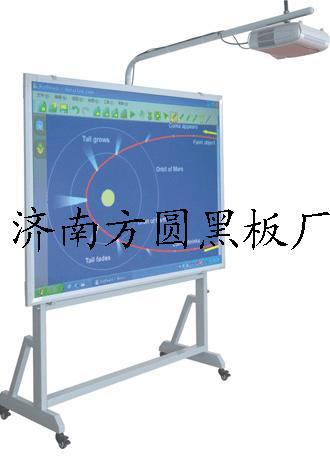 供应方圆电子白板 大屏显示 红外光学电子白板  交互式电子白板  互动电子白板