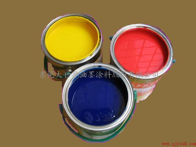 供应UV特种金属油墨