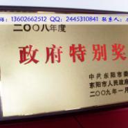 木质授权牌定做/代理商授权牌制作图片