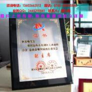 深圳水晶授权牌厂家理发店加盟牌图片
