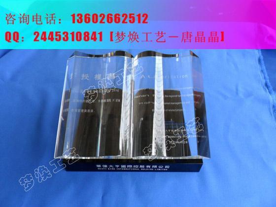 湖南水晶授权牌厂家水晶加盟牌销售