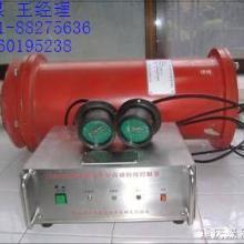 ZYB矿用自动喷粉抑爆装置