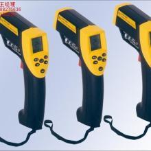 CWG60本质安全型红外测温仪(原MST60型