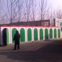 供应天津于家堡金融区移动厕所出租